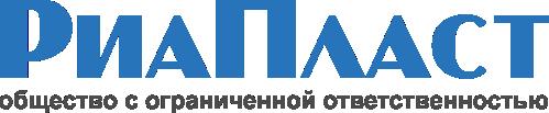 РиаПласт